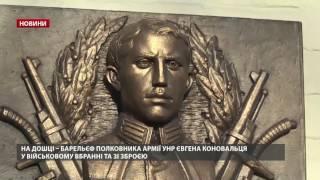 Випуск новин за 15 00  Геращенко прокоментував замах на