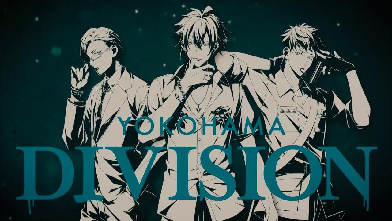 ヒプノシスマイク「BAYSIDE M.T.C」 / ヨコハマ・ディビジョン MAD TRIGGER CREW Trailer #1