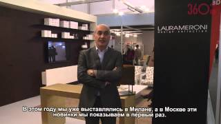 LAURAMERONI - Saloni World Wide in Moscow