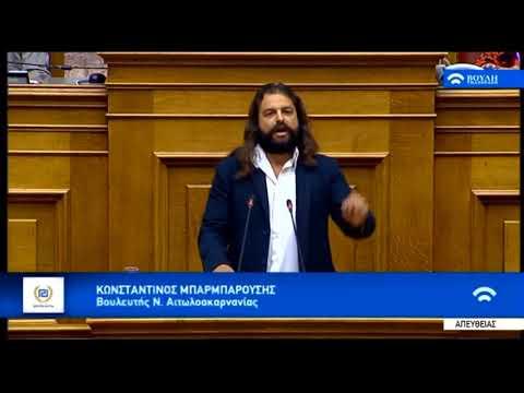 Ο Μπαρμπαρούσης ζήτησε πραξικόπημα για το Σκοπιανό -Τον διέγραψαν