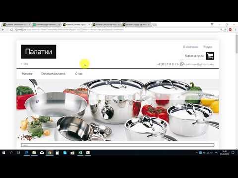 Form caption скачать бесплатно odnoklassniki ok mobile
