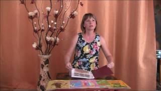 видео Консультация для родителей. Игрушки для детей 2-3 лет