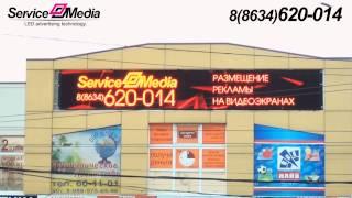 светодиодная монохромная рекламная вывеска для торгового центра(Размер экрана 864х128 см, общие габариты конструкции 870х134 см., 2014-03-13T15:54:31.000Z)
