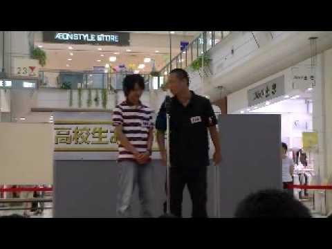 m-1 甲子園お気に入り - YouTube