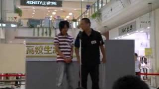 M-1甲子園三重県大会予選 優勝者 ダブルライト