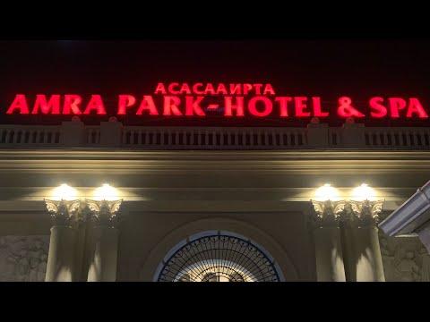 Обзор отеля «АМРА» в Абхазии, г.Гагра