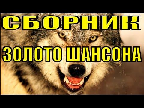 Слушать и скачать new russian music mix 2018 лучшая русская.