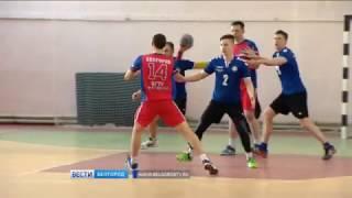 ГТРК Белгород - Белгородские гандболисты лидируют в Высшей лиге чемпионата России