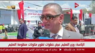 محافظ كفر الشيخ: صندوق تحيا مصر ساهم في دعم  الأسر المحتاجة