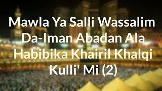 maula-ya-salli-wa-sallim-urdu