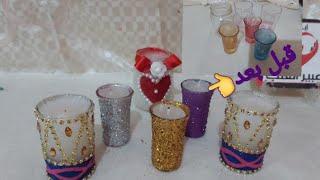 ٣افكار لتزين الاكواب الزجاج والبرطمان للاجمل ديكور 3 ideas to decorate glass cups