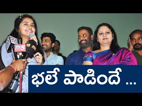 Anupama Sings Shatamanam Bhavati Song || Shatamanam Bhavati Platinum Disc Function - Chai biscuit
