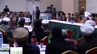 News Report: Talim ul Islam College Old Students Association UK - Annual Function 2014