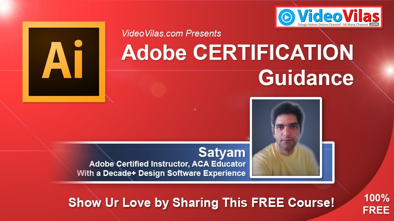adobe certification exam