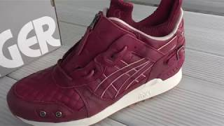 ASICS GEL-LYTE MT x EXTRA BUTTER x GHOSTFACE KILLAH PRETTY TONEY ... 59e1f3e72a45