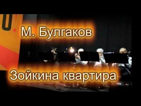 Телеканал Театр. Официальный сайт