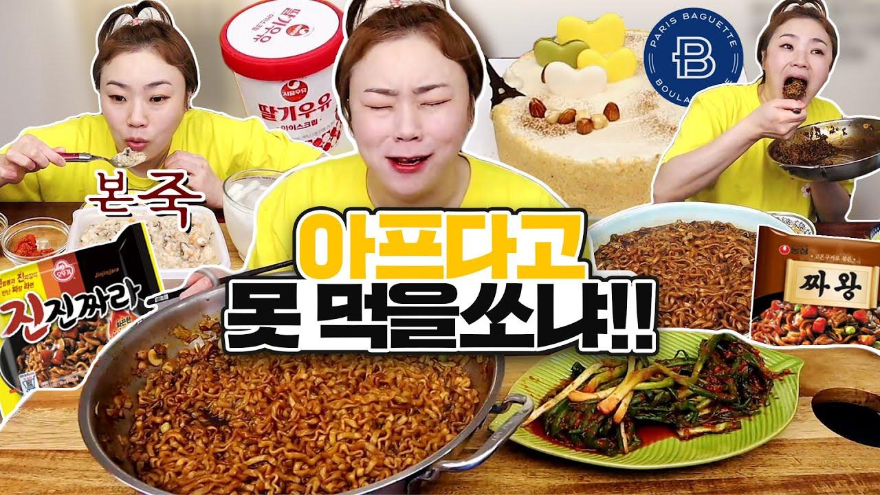 아프다고 못 먹을쏘냐!!!부드러운 음식의 향연 20210722/Mukbang, eating show