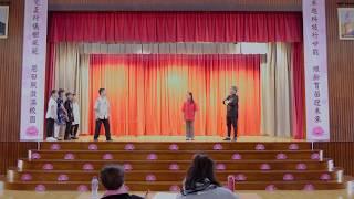 Publication Date: 2017-07-13 | Video Title: DVD 2017 21 香港學校戲劇節 2017 傑出合作獎