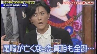 尾崎豊が憑依しているという狂人がTVに出演し、尾崎の死の真相を語りま...