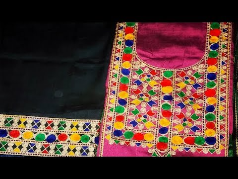 c4c6d034c0 Multani Hand Embroidery Dresses | Multani Embroidery Collection ...