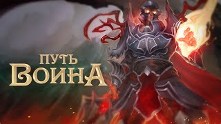 Гайды BS.ru: Тех работы от 19,06,16 Тест навыков воина и результат...