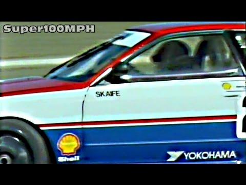 Mark Skaife's First ATCC Win (1991 R3 Wanneroo)