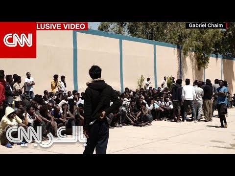 لاجئون أفارقة عالقون وسط حرب ليبيا: نحن أيضاً بشر  - 12:54-2019 / 6 / 14