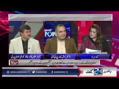 Pulwama Hamlay Mein Hum Ney Deir Se Rad e Amal Diya | News Point | 24 News HD
