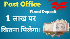 Post Office Fixed Deposit(FD) ! Interest Rate 2018 !