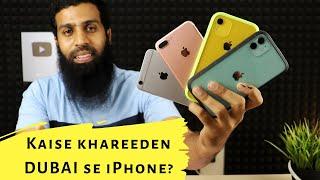 Dubai iPhone buying guide | How to buy iPhone from Dubai