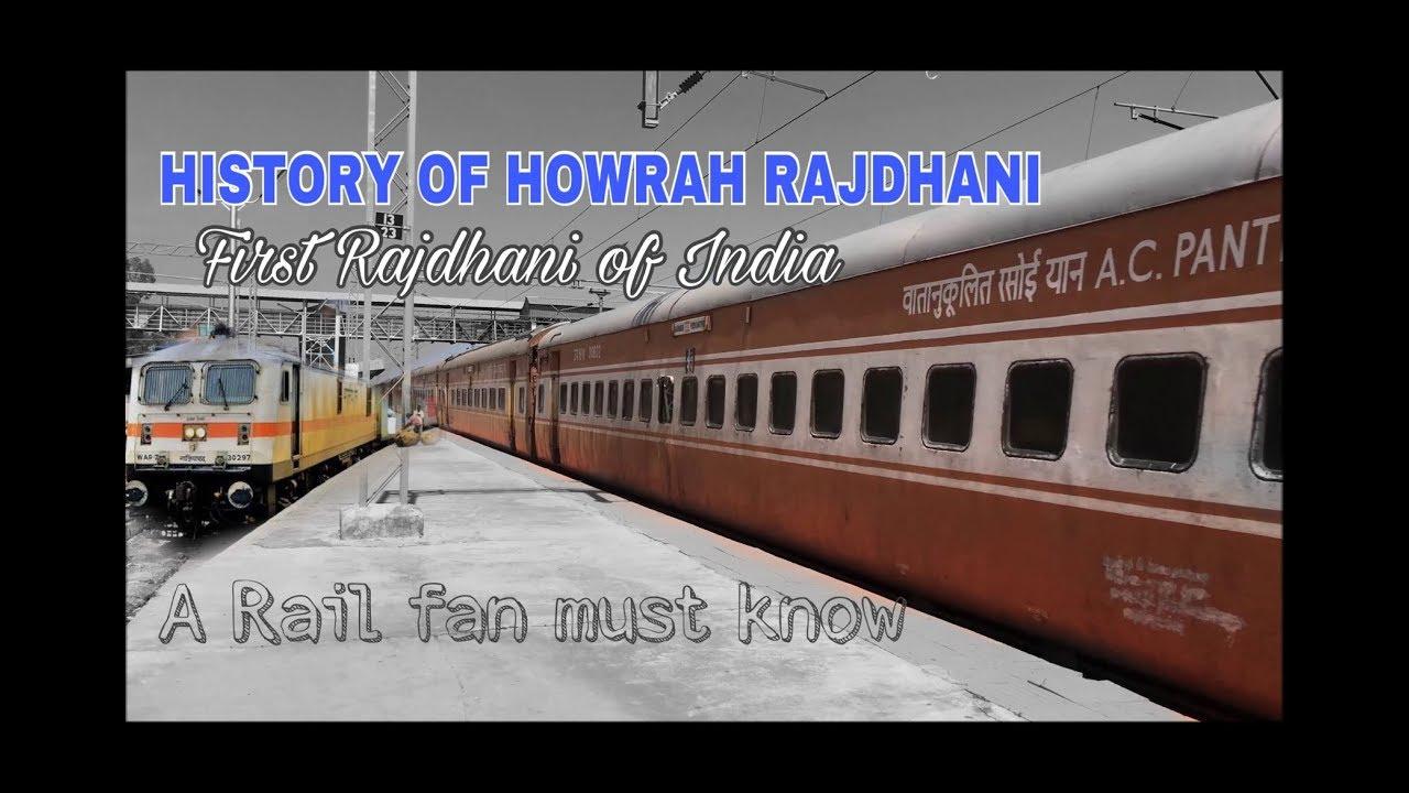 HISTORY OF HOWRAH RAJDHANI //INDIAN RAILWAYS FAN CLUB// 12301-12305 HOWRAH  RAJDHANI