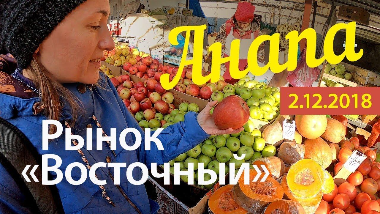 Фото с овощами в анапе 3