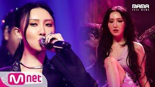 2020 MAMA Hwa Sa_Intro + Maria  Mnet 201206 방송