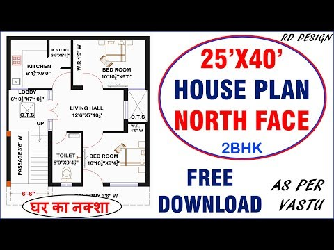 25x40 house plans   2bhk house plans north facing   RD Design