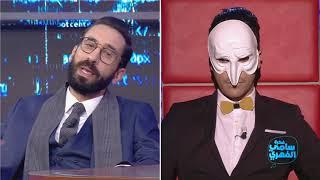Fekret Sami Fehri S03 Ep10 |  يواجه الباباراتزي: شنية قصة الفيديو اللي ما تحبوش يهبط