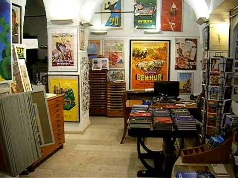 גלריה פרקש יפו העתיקה Farkash Gallery Old Jaffa