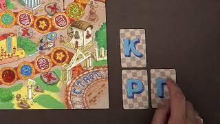 сЛОВАРИУМ - видео обзор настольной игры / ЯиГрушка