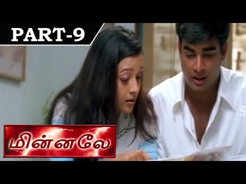 Minnale [ 2001 ] - Madhavan, Reemma Sen - Tamil Movie in Part 9 / 18