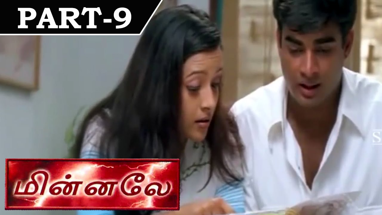 Minnale Violin Bgm Ringtone Free Download for Cell Phone
