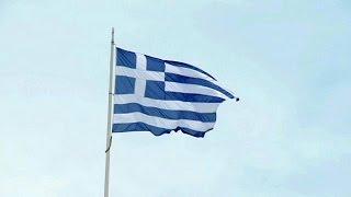 """La Grèce rembourse ses obligations """"samouraï"""" à des créanciers privés japonais - economy"""
