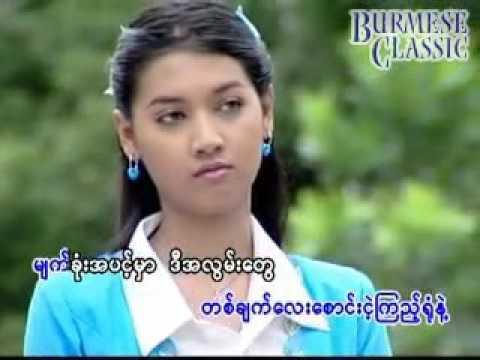 Free for Singer Myanmar Karaoke Songs Anywhere 2