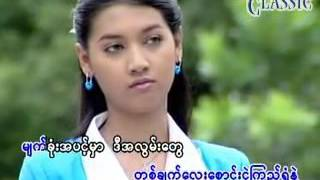Free for Singer Myanmar Karaoke Songs Anywhere 2