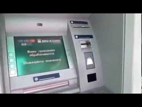 FFi MOLDOVA extragerea banilor cu cardul NXPay