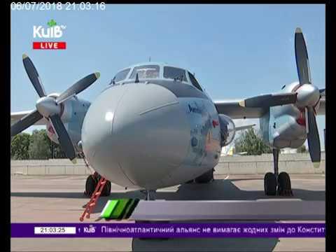 Телеканал Київ: 06.07.18 Столичні телевізійні новини 21.00