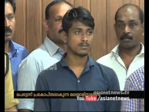 Brutal assault : Nedumangad Vinod Murder Case | മലയാളി മൃഗം