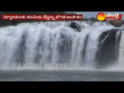 Bogatha Waterfalls in Khammam District