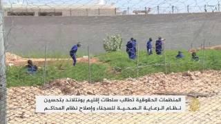 تسهيل دمج السجناء بإقليم بونتلاند الصومالي