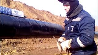 видео Стыковая сварка труб: технология по ГОСТ