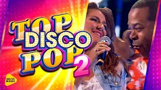 Елена Север / Busta Rhymes - I Know You Want ( Top Disco Pop 2, 2017 Live Full HD )