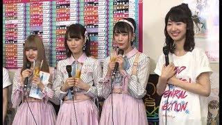 NGT48 加藤美南 西潟茉莉奈 奈良未遥 第10回AKB48総選挙2018直後インタビュー 山本彩 柏木由紀